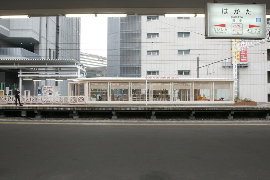 hakata-station.jpg
