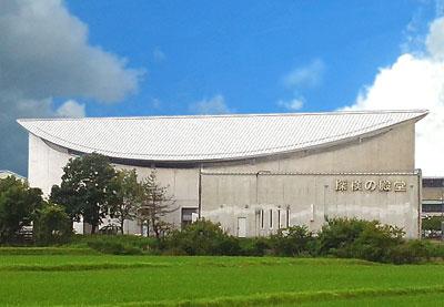 西堀榮三郎記念探検の殿堂